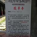 美濃客家文物館 (17).jpg