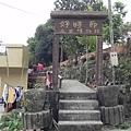 桂林村 (44).jpg