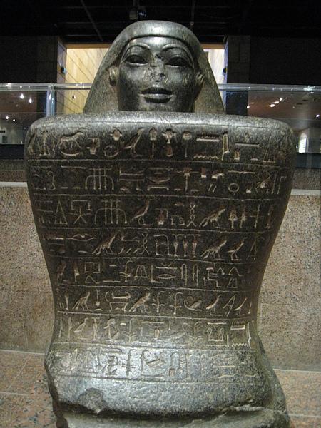Nubia Museum (93).jpg