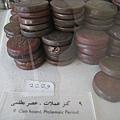 Aswan Museum (23).jpg