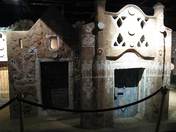 Nubia Museum (36).jpg