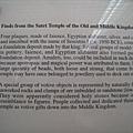 Aswan Museum (40).jpg