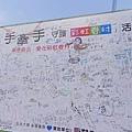 烏日彩虹眷村 (40).jpg