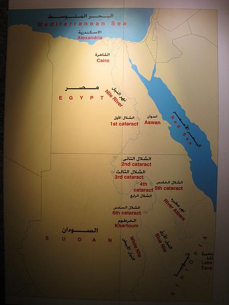Nubia Museum (111).jpg