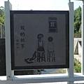鍾理和紀念館 (8).jpg