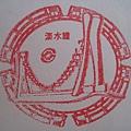 20100810 新北市淡水鎮 捷運關渡站