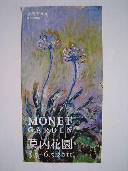 Monet (4).jpg