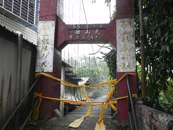 桂林村 (14).jpg