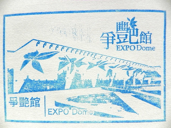 Flora Expo S (5).jpg