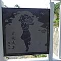 鍾理和紀念館 (9).jpg