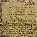 Al Qasr古城 (1).jpg