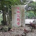 桂林村 (4).jpg
