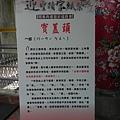 美濃客家文物館 (19).jpg