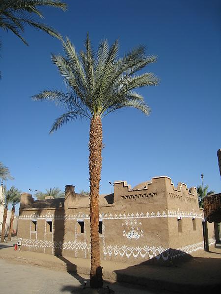 Nubia Museum (140).jpg