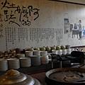 金竹味餐廳 (13).jpg