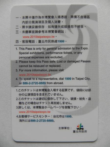 Fexpo美術 (46).jpg
