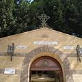 St George (2).jpg