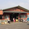 美濃莊農特產品中心 (1).jpg