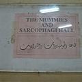 Aswan Museum (8).jpg