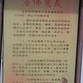 清水岩寺 (3).jpg