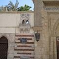 Coptic Cairo (5).jpg