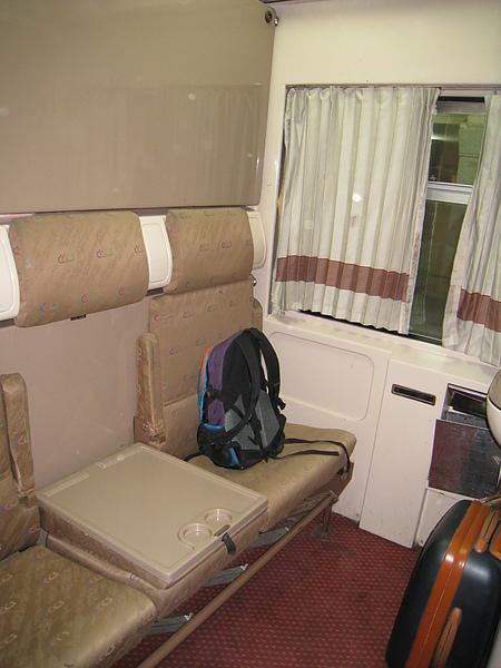 sleeping train (1).jpg