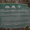 桂林村 (28).jpg