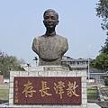 山腳國小 (15).jpg