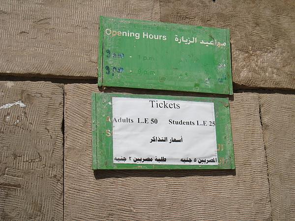 Nubia Museum (6).jpg