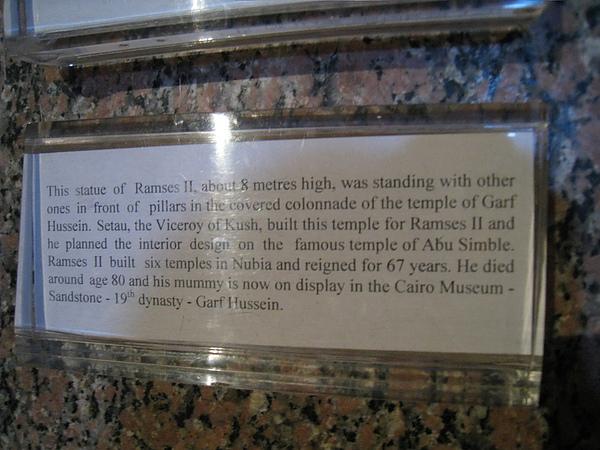 Nubia Museum (94).jpg