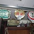 桂林村 (48).jpg