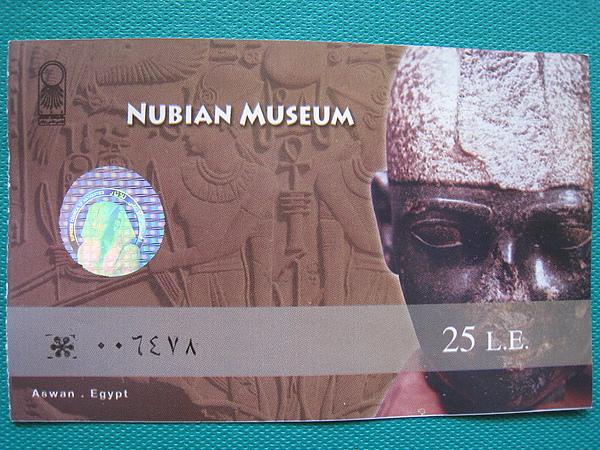 Nubia Museum (5).JPG