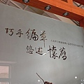 藺草文化館 (11).jpg