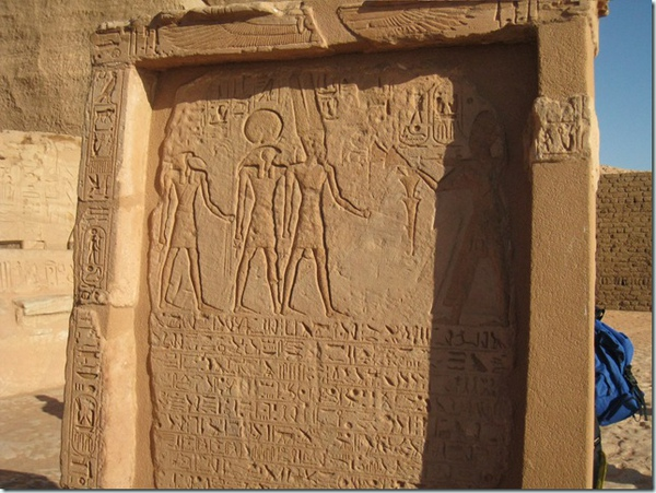 Temple of Ramesses (8)