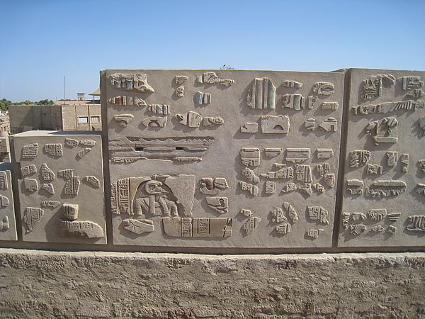 Abu廢墟 (12).jpg