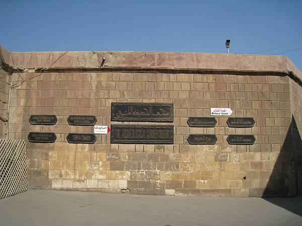 Mosque of Suleiman Pasha (29).jpg
