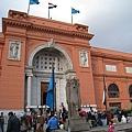Egyptian Museum (1).jpg