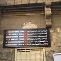 Coptic Cairo (3).jpg