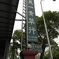 桂林村 (50).jpg