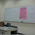 11570890:20100803_04 暨南國際大學「社交媒體輔助班級經營」研習