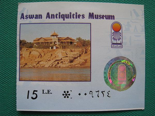 Aswan Museum(42).JPG