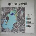 中正湖 (3).jpg