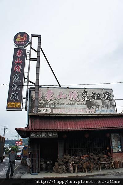 20111212東山棧甕仔雞 (2).JPG
