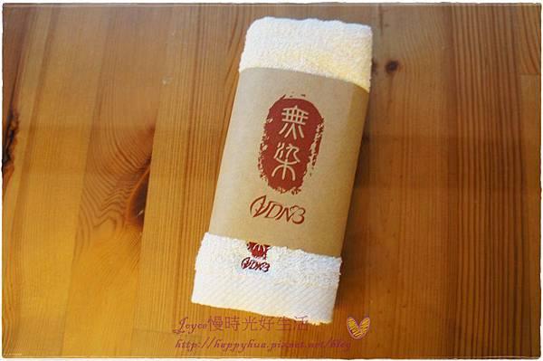 無染毛巾 (1)