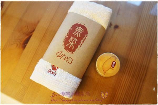 無染毛巾 (2)