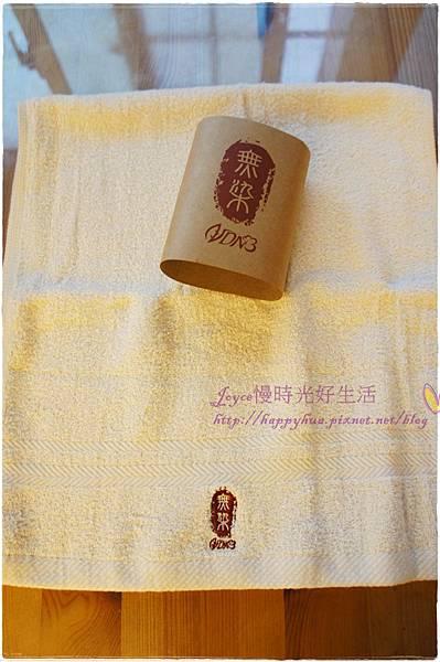 無染毛巾 (4)