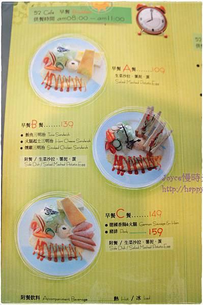 20130152Cafe (13)