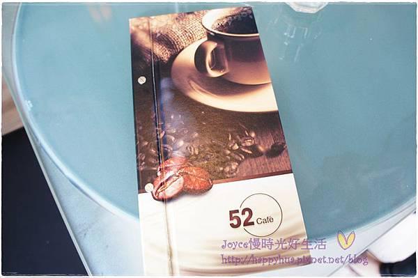 20130152Cafe (24)