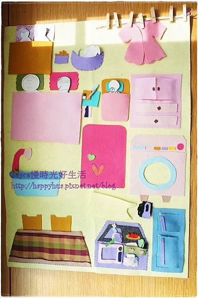 201110平面不織布家家酒 (1)