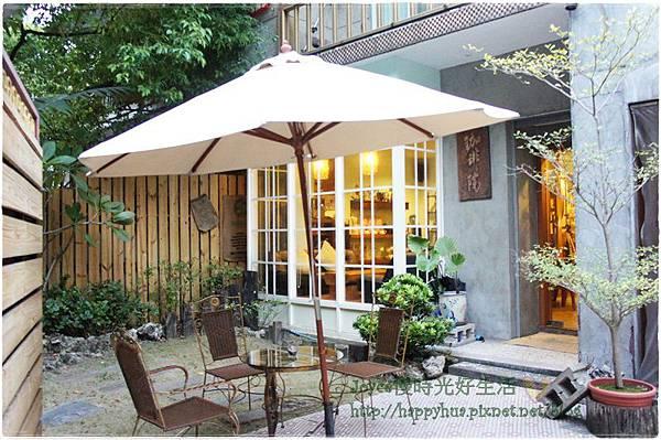 1380900461 2309191390 n - 熱血採訪│珈琲院~來一杯好咖啡 享受美麗好心情 座位很少 預約請早